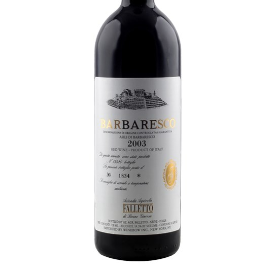 Bruno Giacosa Barbaresco Asili