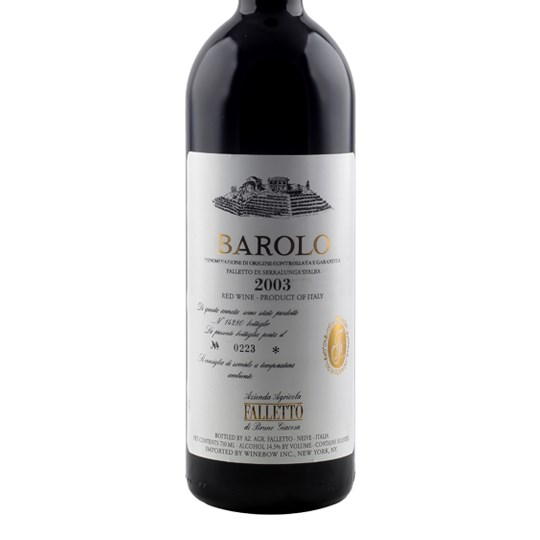 Bruno Giacosa Barolo Falletto