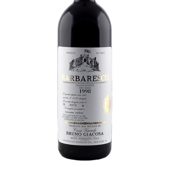Bruno Giacosa Barbaresco Gallina